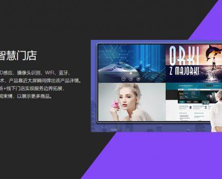 新零售|地板VR智能云货架 推动门店整体升级